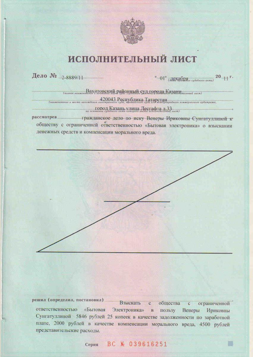 Признание договора незаключенным курсовая закачать Название признание договора незаключенным курсовая