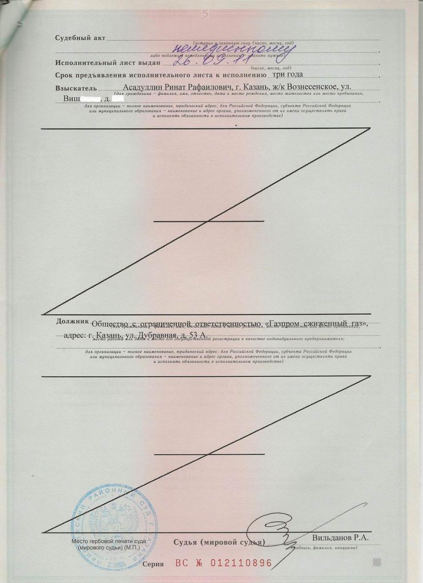 Адвокат галоганов алексей павлович